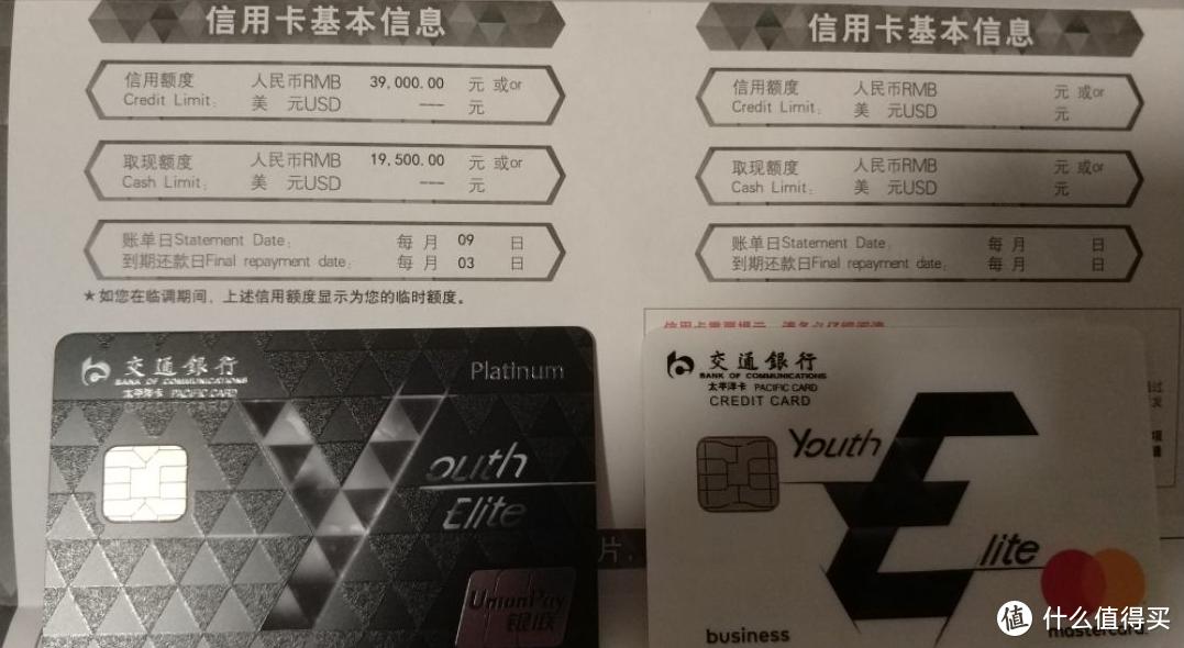 各大银行信用卡曲线提额技巧(上),中农工建招交广,7行玩法!