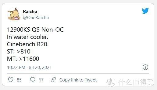 英特尔酷睿 i9-12900K 性能曝光,单核击败R9 5950X,多核打平