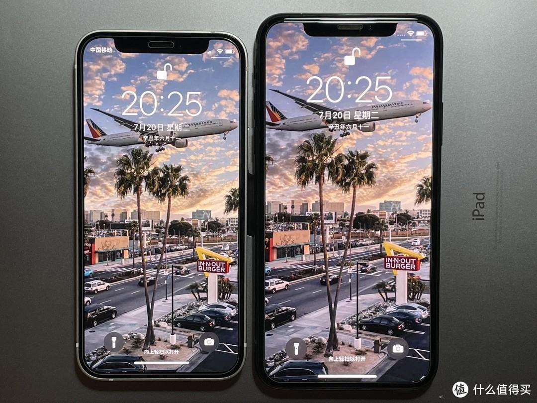 bs机和XS的屏幕对比