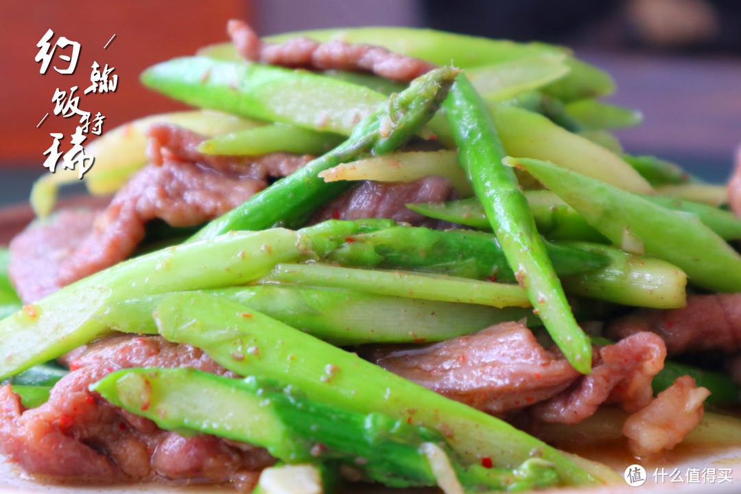 """它是西餐中的""""笋"""",叶酸含量很丰富,搭配牛肉一起炒,营养翻倍"""