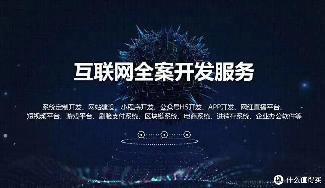 拼拼有礼商城app开发平台
