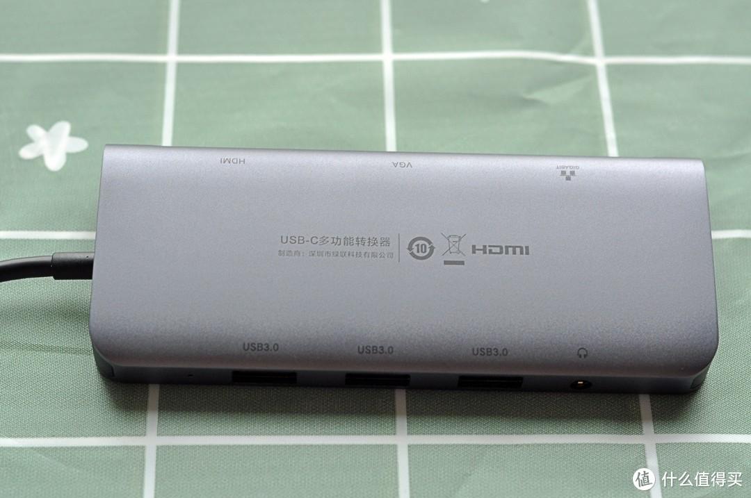 绿联USB-C多功能扩展坞:多种数据传输更高效