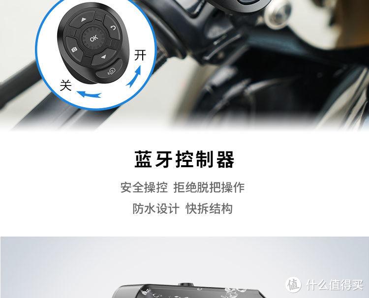 首晒MOTOEYE M3 HUD摩托车专用抬头显示使用感受--四明山- 2天半摩旅7.09-11