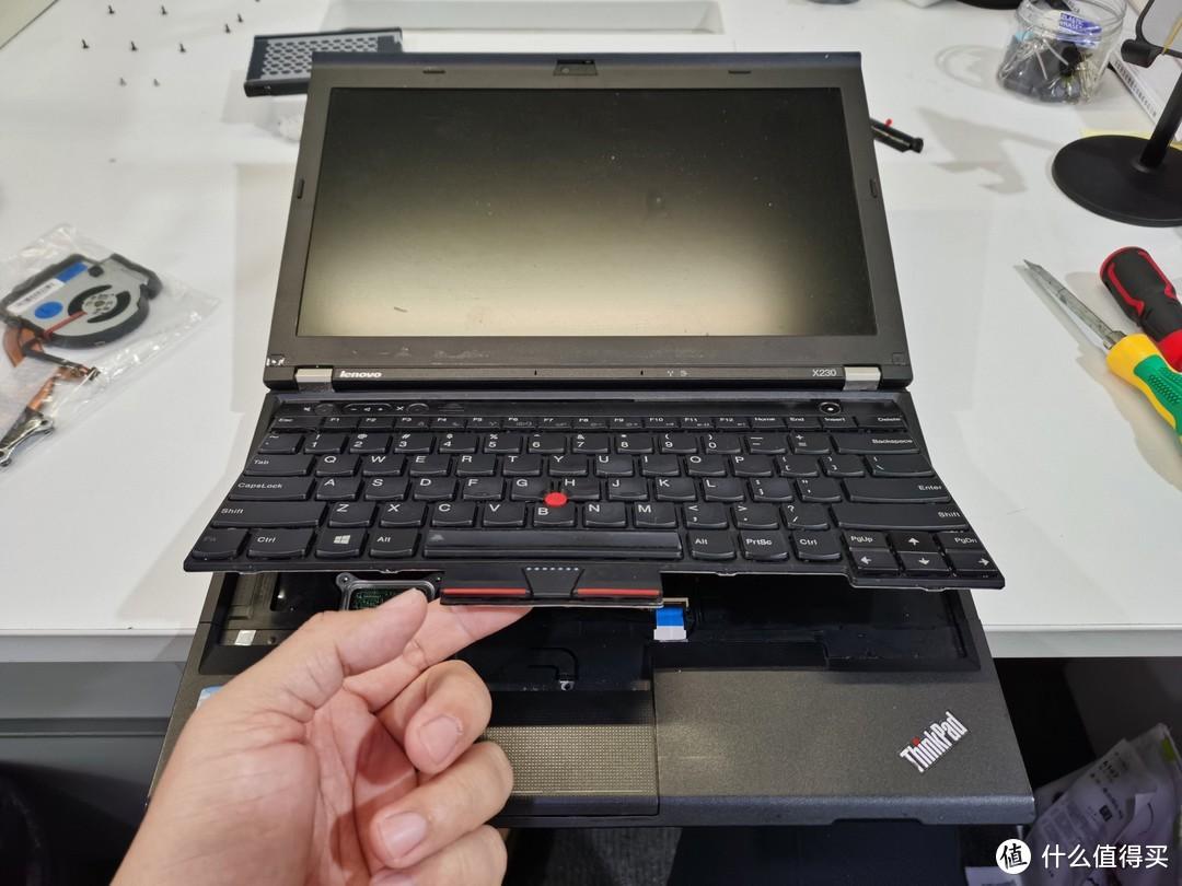 Thinkpad X230更换散热风扇小记