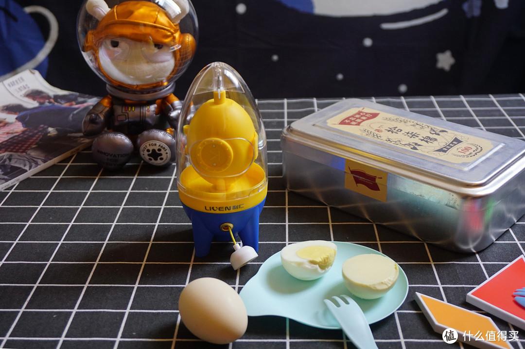 好玩好吃又好看的——网红太空小火箭扯蛋器
