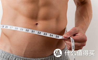 增肌太快变胖了?这个方法助你一臂之力!
