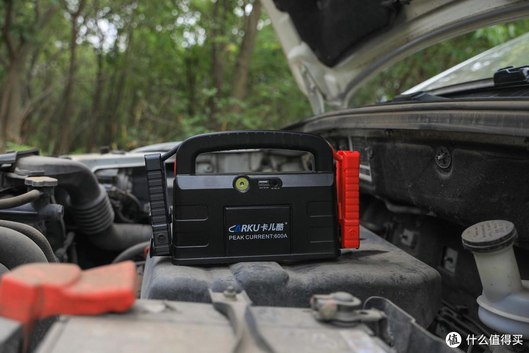 自驾出游必备,卡儿酷多功能汽车应急电源,为你的爱车保驾护航
