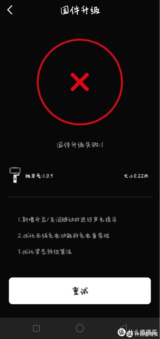 未来可期-随动S1口袋手机云台上手评测