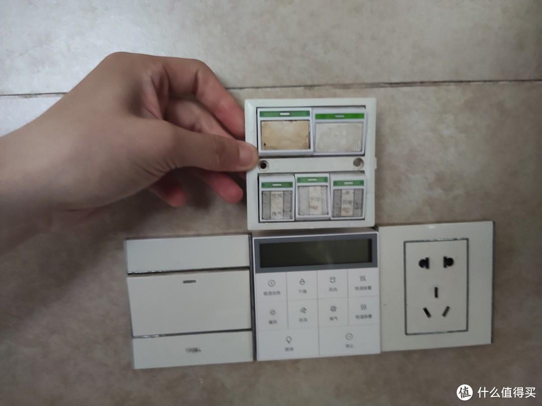 近一年来使用的8款小米智能电器设备分享