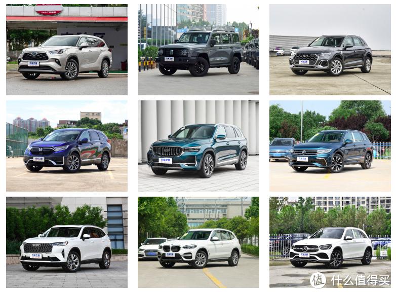 """汽车的造型设计越来越""""凶悍"""",图片来自汽车之家网站截图。"""