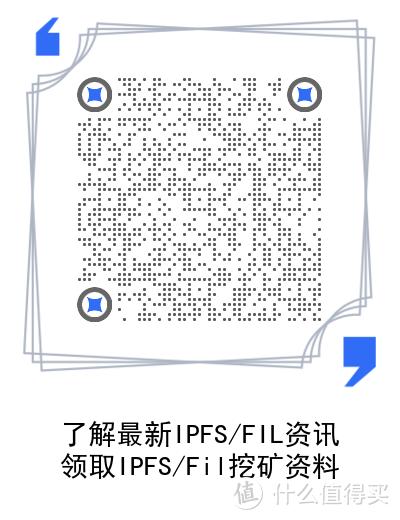 ipfs是国家支持的吗?ipfs国家到底认可吗?