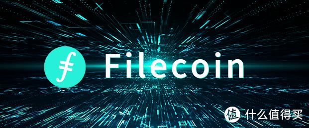 FIL挖矿收益计算器(Filecoin挖矿10万能买多少T矿机)