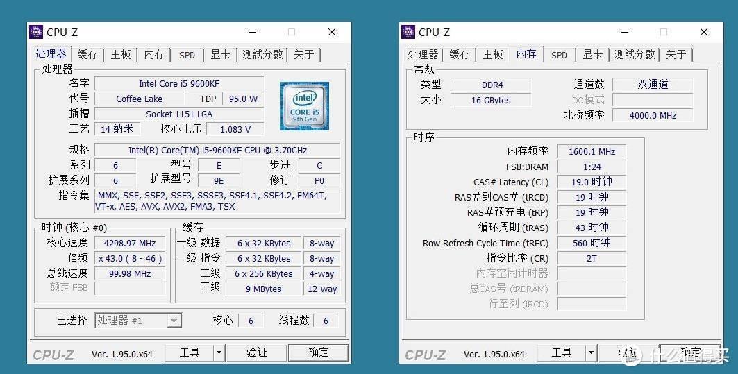 盛夏电脑散热的极限尝试,CPU频率提升40%,挑战5.2GHz超频散热