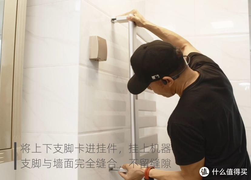浴室装修必看之 | 如何安装电热毛巾架