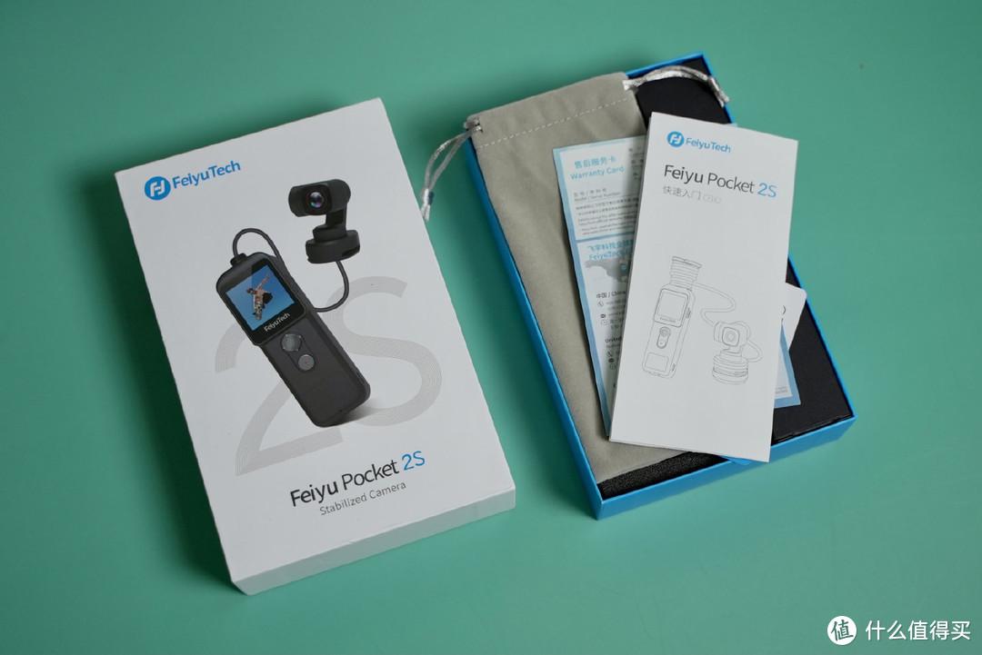 飞宇 Feiyu Pocket 2S试用体验,升级之后玩法更丰富