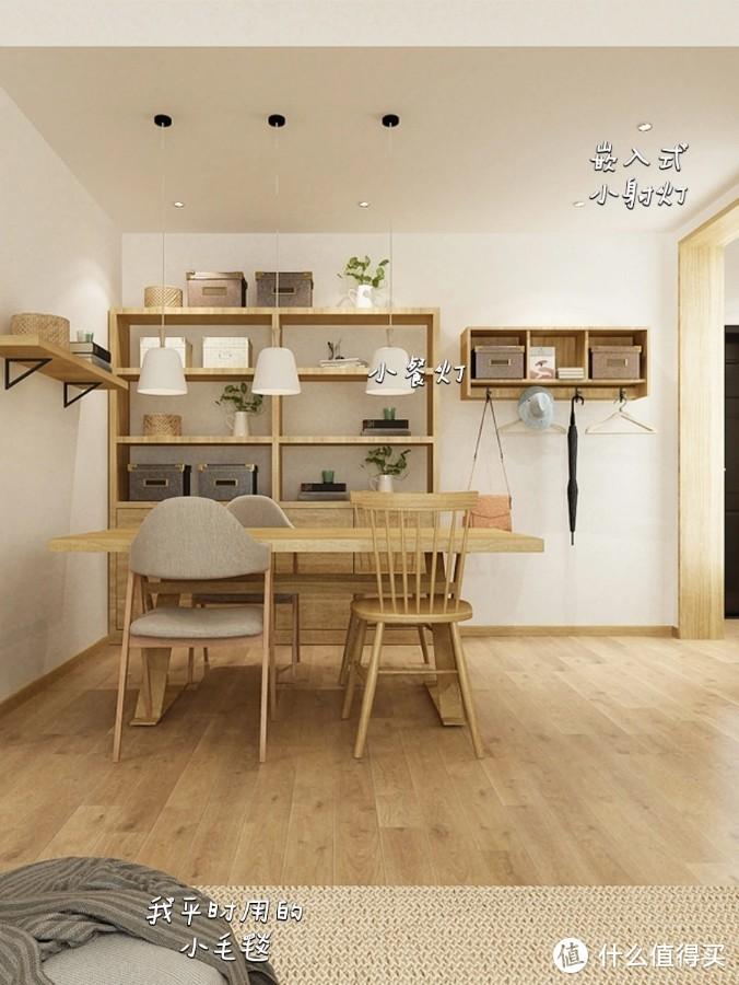 室内设计分享 实拍温馨阳光居,怎么看怎么美好