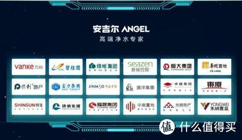 高端住宅首选净水器品牌 安吉尔获高端地产商青睐