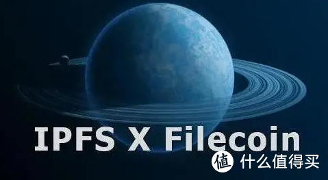 Fil挖矿靠谱吗(filecoin挖矿发展前景)
