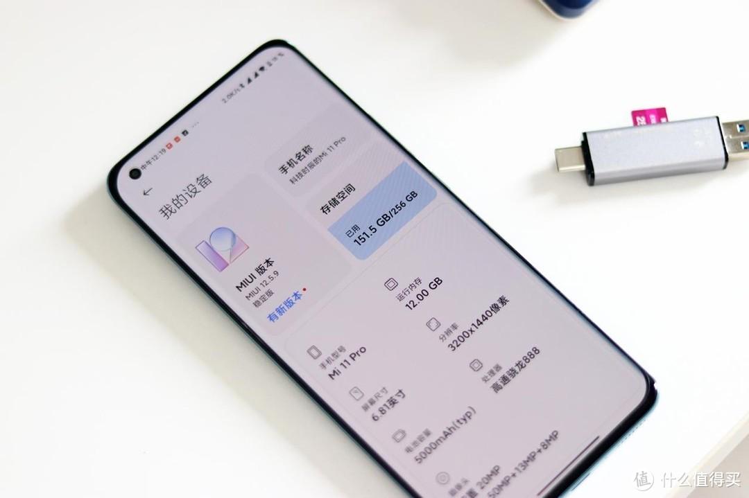 大内存极速存储卡,铠侠极至光速 microSD使用评测
