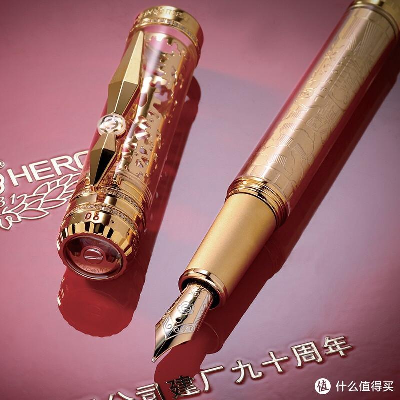 新品资讯:英雄建厂90周年尊享款纪念钢笔,灵感来源钟表陀飞轮,颜值设计很OK~