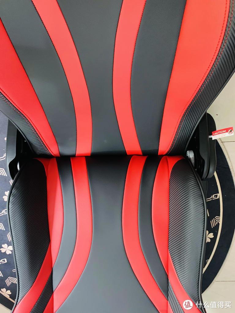 维拓瑞齐G3电竞椅,时尚个性、柔软舒适,你值得拥有