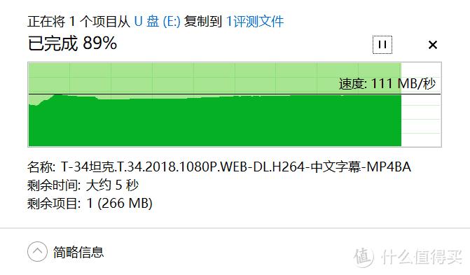 """首款40nm""""中国芯""""U盘诞生,性能狂飙,售价却不到百元"""