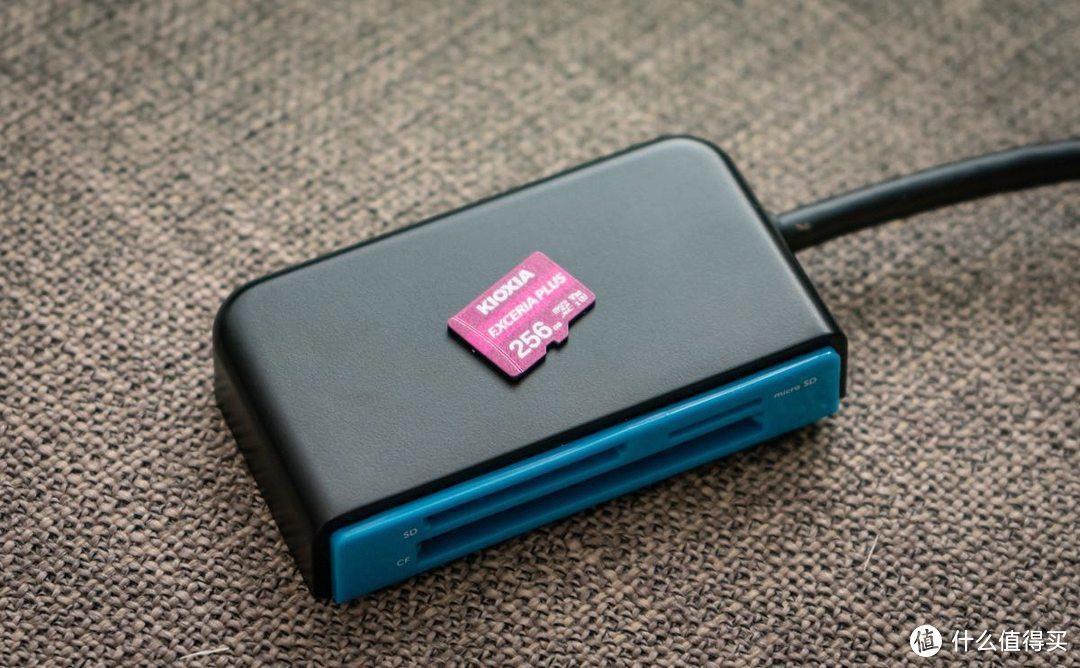 更大更快更安全的EXCERIA PLUS 极至光速 microSD存储卡