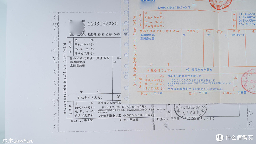 无线高速双面打印——奔图 M6760DW激光一体打印机使用体验