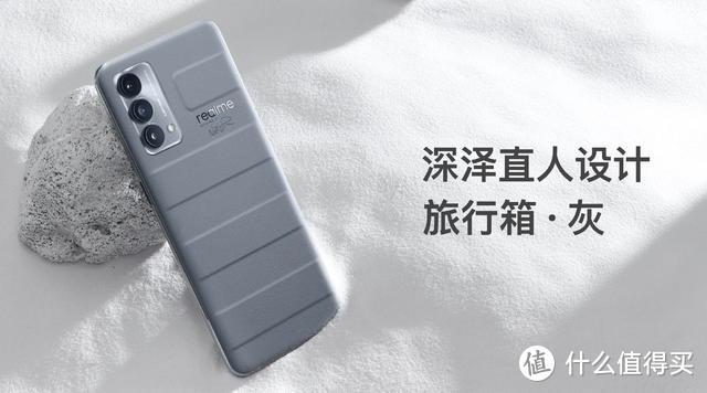 2799元!真我GT大师探索版发布:骁龙870+大师设计,漂亮的实力派