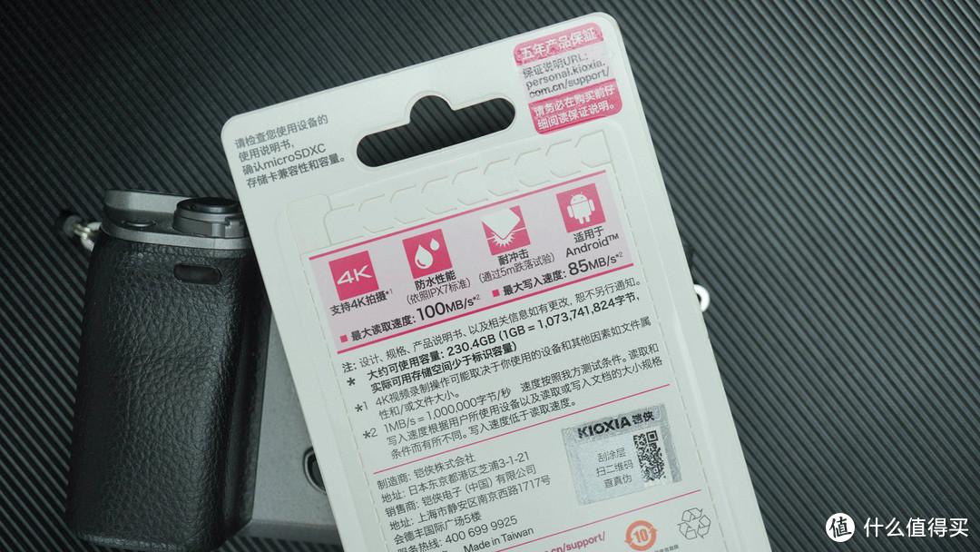 拍摄4K视频上选!铠侠 EXCERIA PLUS microSD卡