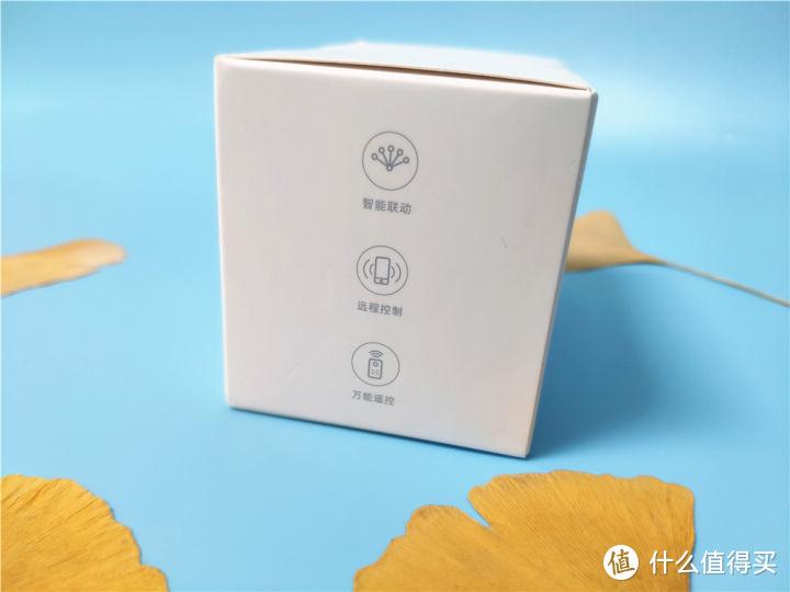 米家空调伴侣Pro——升级2个插座,解决家中未预留插座的装修难题