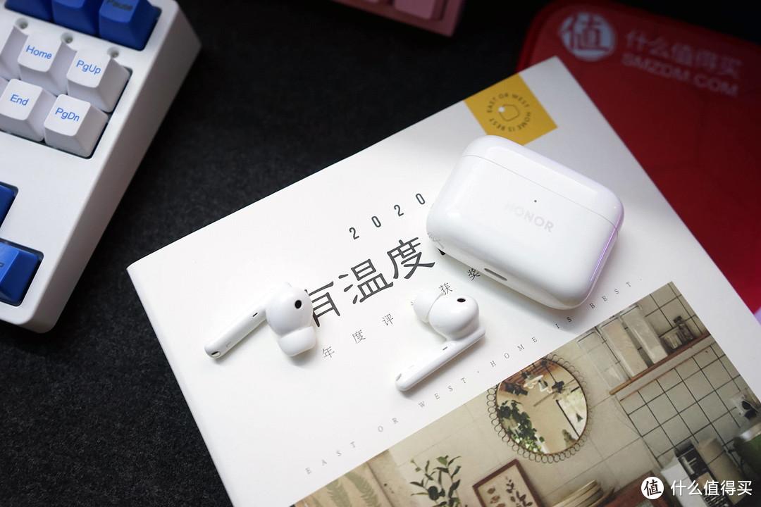 荣耀首款超强续航蓝牙耳机发布:Earbuds 2 SE满足不同场景的使用!