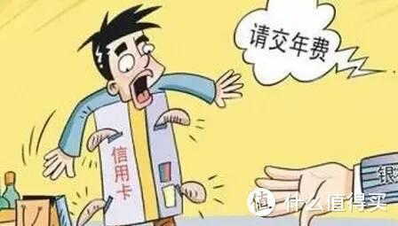交通银行白麒麟信用卡下卡40万,心动不?看完,你也可以的!