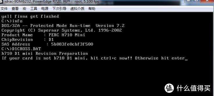 戴尔H710 mini(D1版本)阵列卡刷直通模式 附硬盘引导和还原IR模式办法