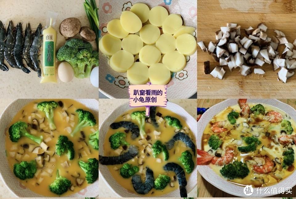 天热多吃这5道蒸菜,做法简单少油烟,营养不流失,好吃又健康