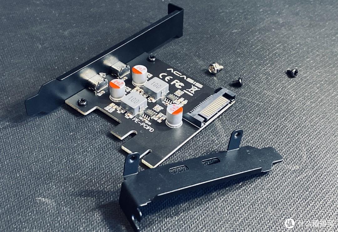 阿卡西斯PCIe快充扩展卡上手体验
