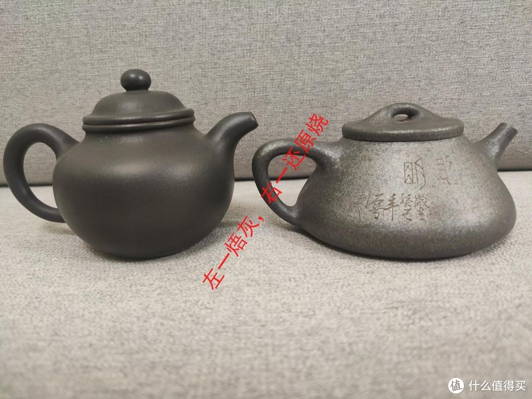 焐灰泡茶感觉水会变甜,还原烧的还未使用