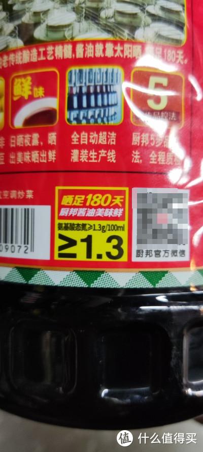 超市里的酱油怎样快速挑?看这一篇就够了