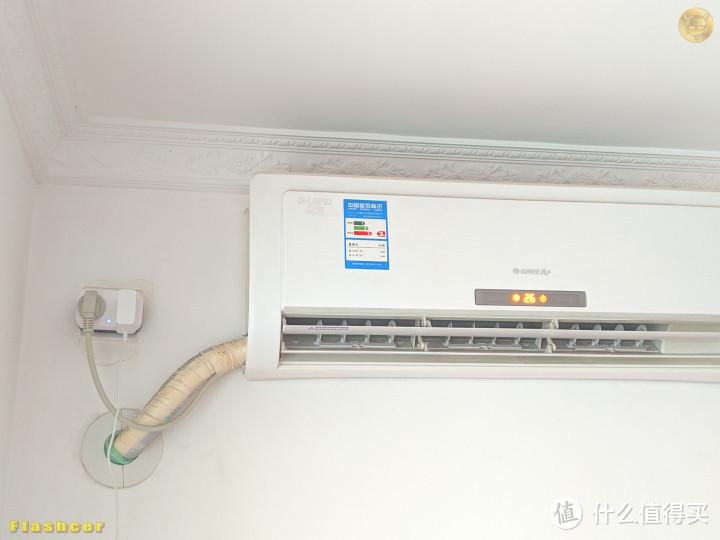 它,1个插座与1个空调伴侣合二为一,伴你清凉一夏