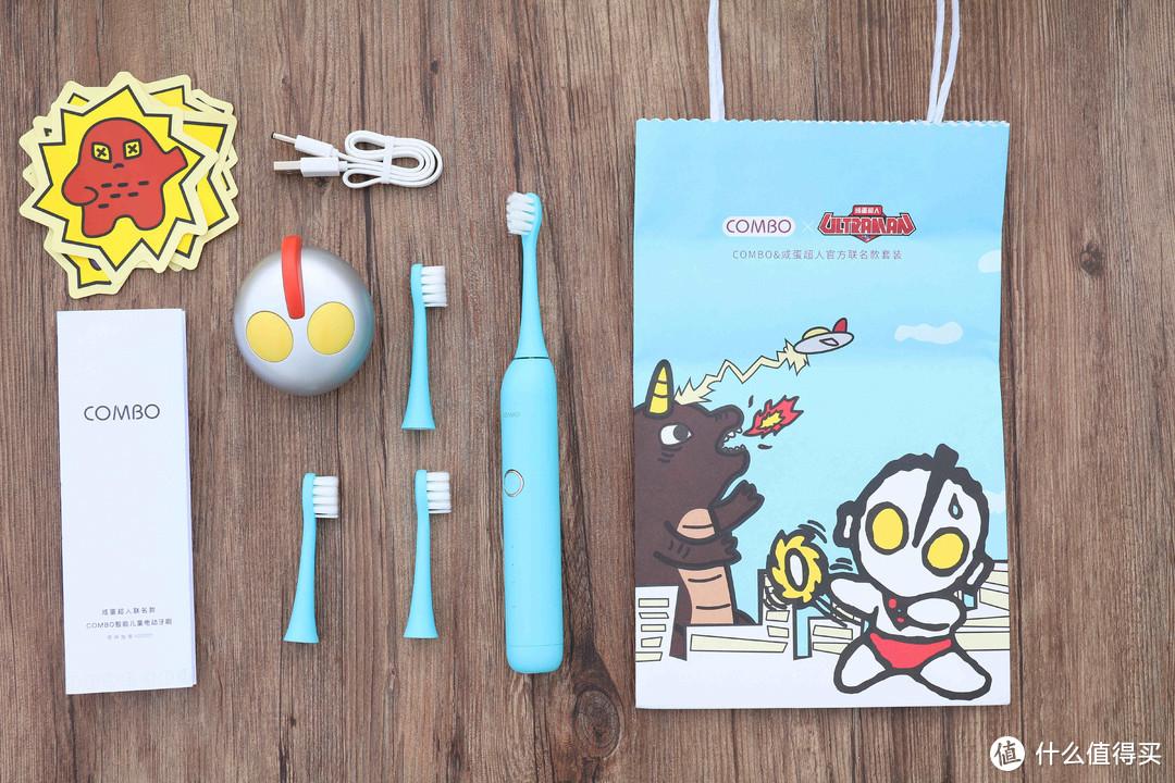 儿童电动牙刷界的小米来了,销售额过3000万的电动牙刷实测