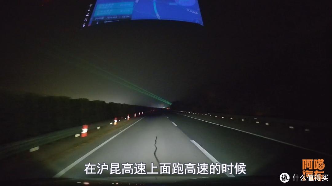 传说中的高速防疲劳激光灯真的有效果吗?喵哥带你去看一下