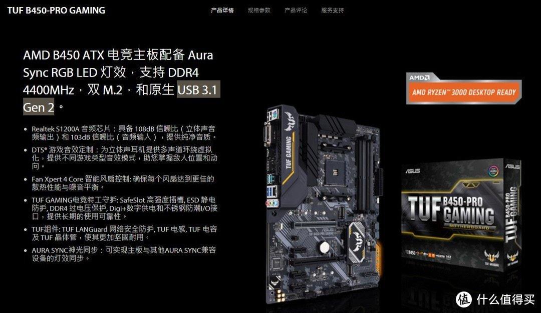 亚马逊海外购闪迪M.2硬盘和绿联硬盘盒双开箱测试