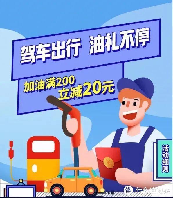 """夏日信用卡福利集锦,假期狂欢嗨一""""夏"""""""