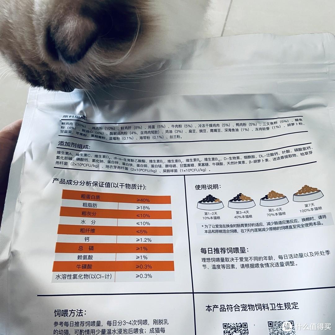 国产猫粮崛起,如何拯救软便、玻璃胃?—三只小宠猫粮