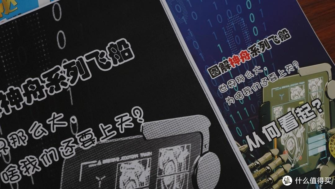 千元可享专业配置,支持APP智控和自动双面:奔图M6760DW一体机