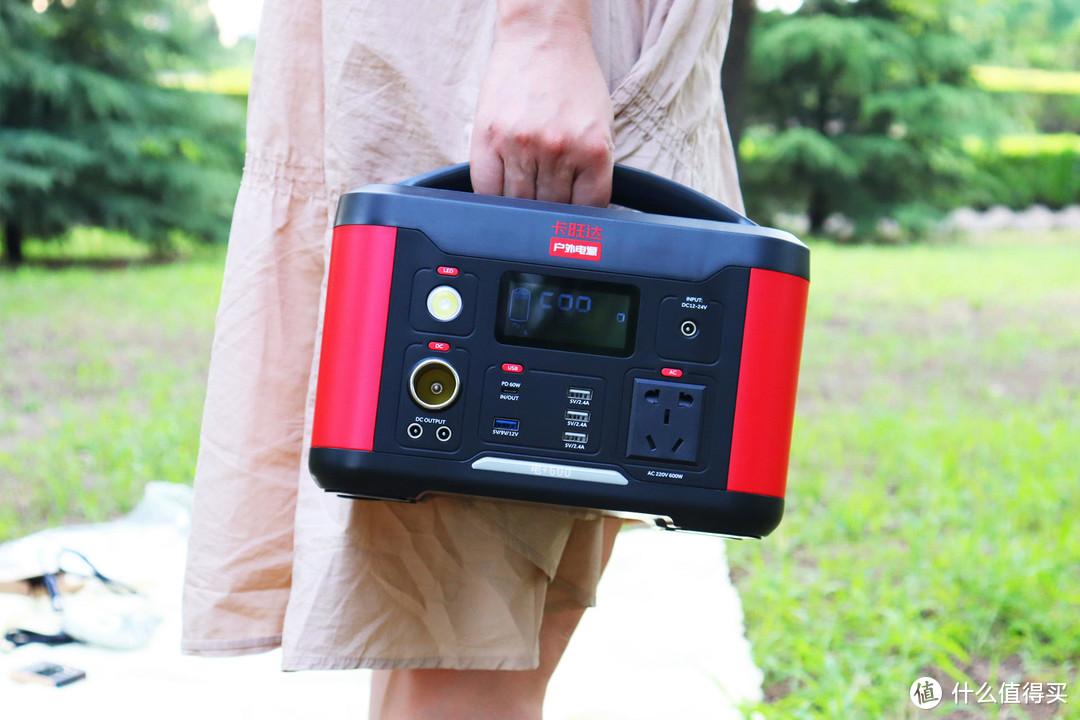 亲测体验分享:卡旺达户外电源一物在手,走遍天下都不怕
