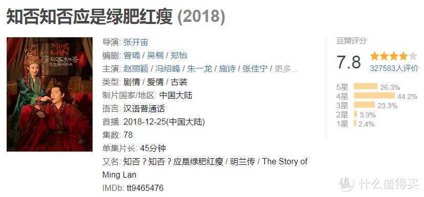 国剧十年(8):2018年,回不去的年代,滔滔不绝的《大江大河》
