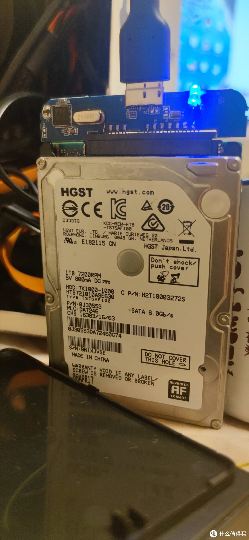 本周地摊冲动消费的手办、光驱、硬盘、数位板、充电器简记