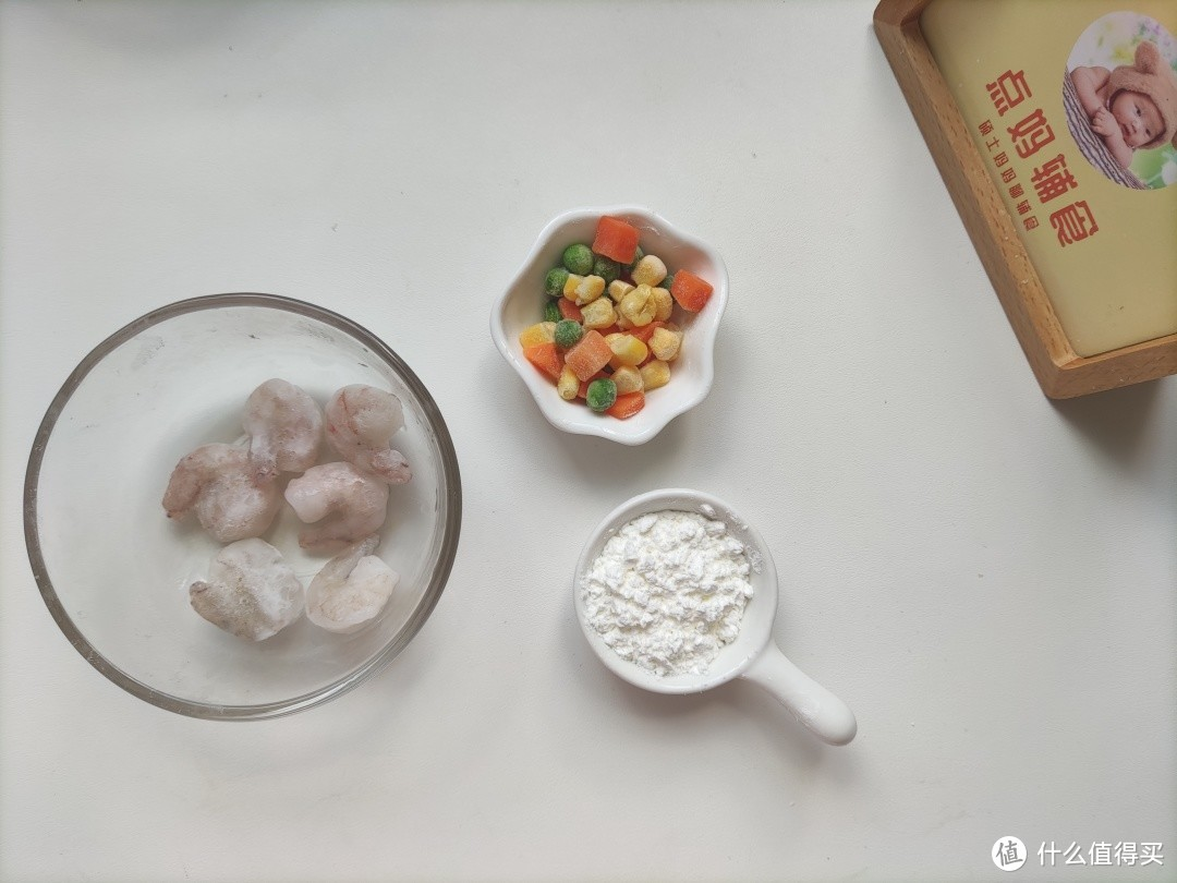 鸡蛋小麦过敏宝宝食谱,杂蔬虾仁饼,附敏宝的基础辅食做法!
