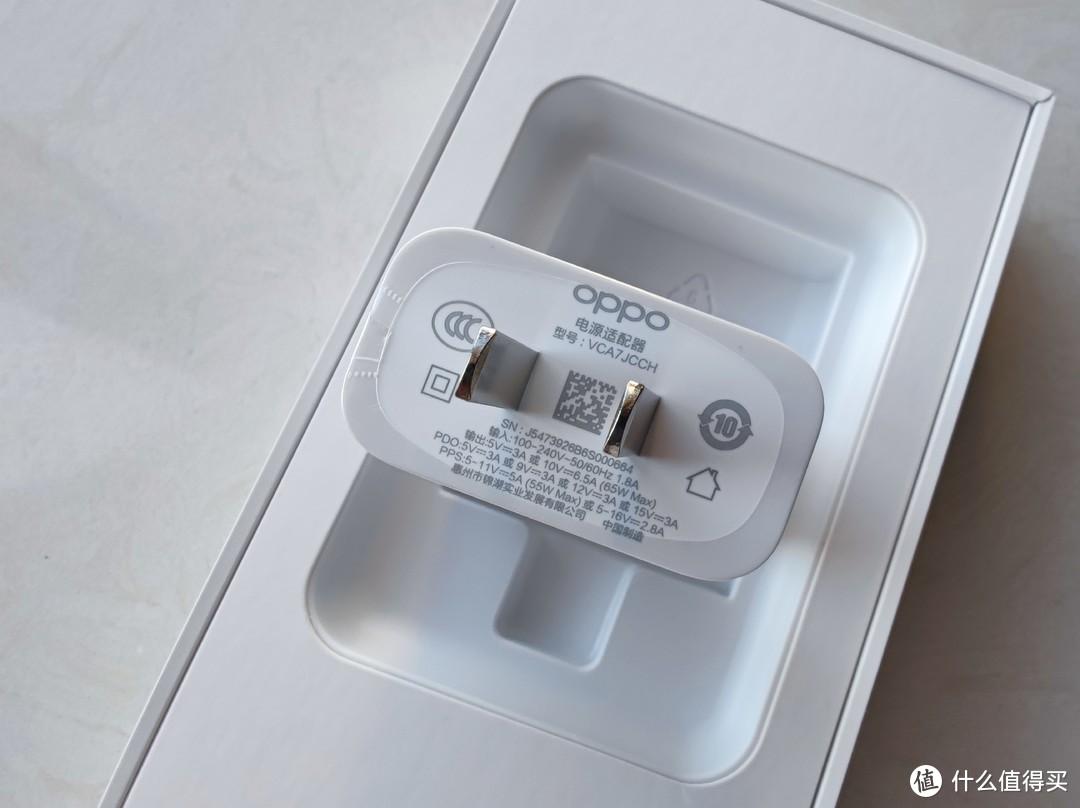 手中65W充电器小晒——OPPO GaN SuperVOOC 超级闪充 65W开箱